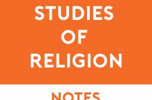 Studies of Religion Study Notes